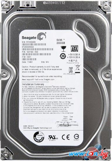 Жесткий диск Seagate SV35 2TB (ST2000VX000) в Гомеле