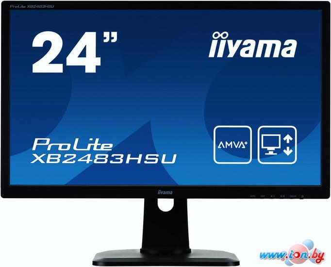 Монитор Iiyama ProLite XB2483HSU-B1 в Могилёве