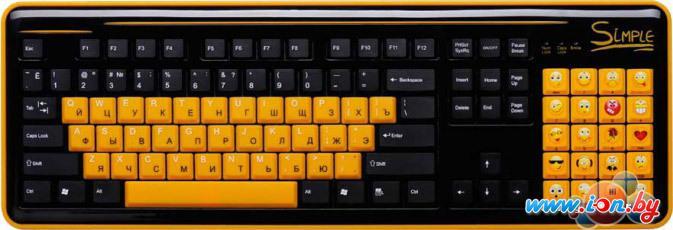 Клавиатура CBR S8 в Могилёве