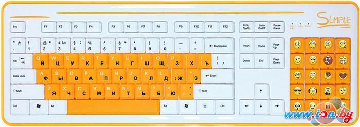 Клавиатура CBR S 8 White в Могилёве
