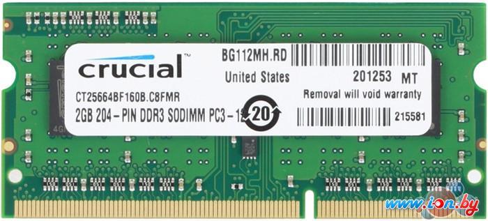 Оперативная память Crucial 2GB DDR3 SO-DIMM PC3-12800 (CT25664BF160B) в Могилёве