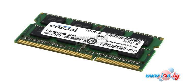 Оперативная память Crucial 4GB DDR3 SO-DIMM PC3-12800 (CT51264BF160B) в Могилёве