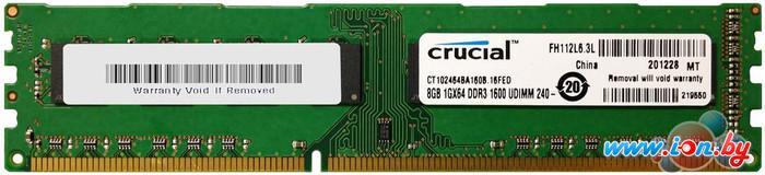 Оперативная память Crucial 8GB DDR3 PC3-12800 (CT102464BA160B) в Могилёве