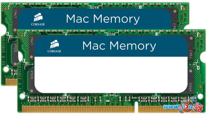 Оперативная память Corsair Mac Memory 2x4GB KIT DDR3 SO-DIMM PC3-10600 (CMSA8GX3M2A1333C9) в Могилёве