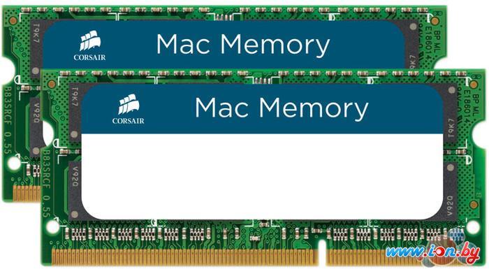 Оперативная память Corsair Mac Memory 2x4GB KIT DDR3 SO-DIMM PC3-10600 (CMSA8GX3M2A1333C9) в Могилёве