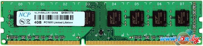 Оперативная память NCP DDR3 PC3-12800 4GB (NCPH9AUDR-16MA8) в Могилёве