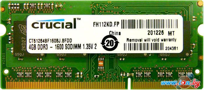 Оперативная память Crucial 4GB DDR3 SO-DIMM PC3-12800 (CT51264BF160BJ) в Могилёве