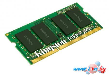Оперативная память Kingston ValueRAM 8GB DDR3 SO-DIMM PC3-10600 (KVR13LSE9/8) в Могилёве