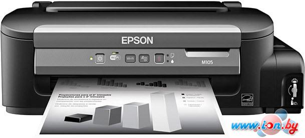 Принтер Epson M105 в Гомеле