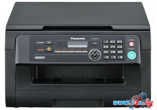 МФУ Panasonic KX-MB2000 RU в Могилёве
