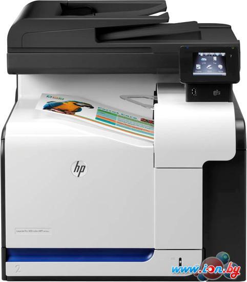 МФУ HP LaserJet Pro 500 Color MFP M570dn (CZ271A) в Могилёве