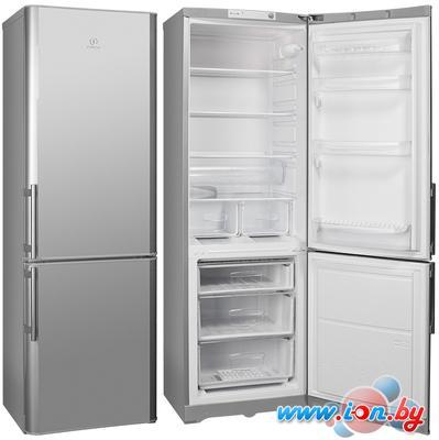 Холодильник Gorenje RKV42200E в Могилёве