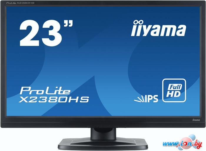 Монитор Iiyama ProLite X2380HS-B1 в Могилёве