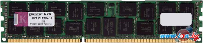 Оперативная память Kingston ValueRAM KVR13LR9D4/16 в Могилёве