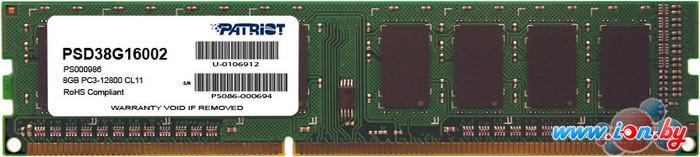 Оперативная память Patriot Signature 8GB DDR3 PC3-12800 (PSD38G16002) в Могилёве