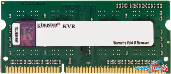 Оперативная память Kingston ValueRAM 2GB DDR3 SO-DIMM PC3-12800 (KVR16S11S6/2) в Гомеле