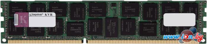 Оперативная память Kingston ValueRAM 8GB DDR3 PC3-10600 (KVR1333D3LQ8R9S/8G) в Могилёве