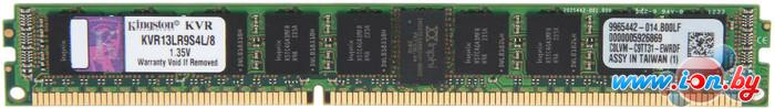 Оперативная память Kingston ValueRAM 8GB DDR3 PC3-10600 (KVR13LR9S4L/8) в Могилёве