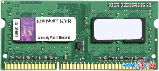Оперативная память Kingston ValueRAM 2GB DDR3 SO-DIMM PC3-10600 (KVR13S9S6/2) в Могилёве