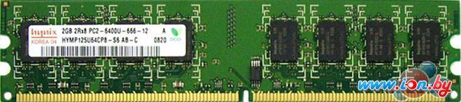 Оперативная память Hynix DDR2 PC2-6400 2 Гб (HYMP125U64CP8-S6) в Могилёве