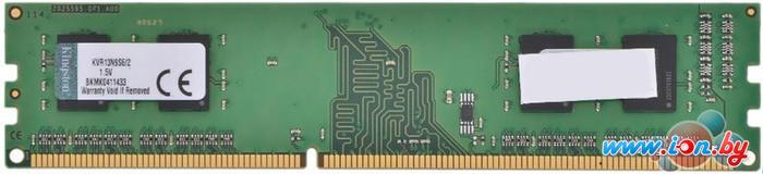 Оперативная память Kingston ValueRAM 2GB DDR3 PC3-10600 (KVR13N9S6/2) в Могилёве