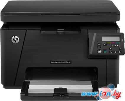 МФУ HP Color LaserJet Pro MFP M176n (CF547A) в Могилёве