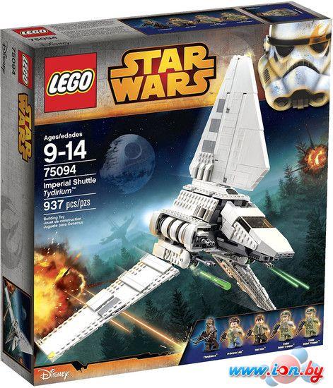 Конструктор LEGO 75094 Imperial Shuttle Tydirium в Бресте