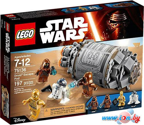 Конструктор LEGO 75136 Droid Escape Pod в Бресте