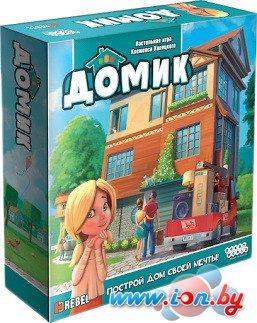 Настольная игра Мир Хобби Домик в Могилёве