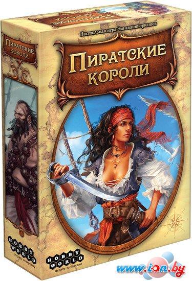 Настольная игра Мир Хобби Пиратские короли в Могилёве