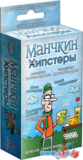 Настольная игра Мир Хобби Манчкин. Хипстеры в Могилёве