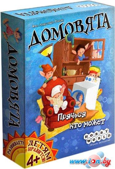 Настольная игра Мир Хобби Домовята в Могилёве