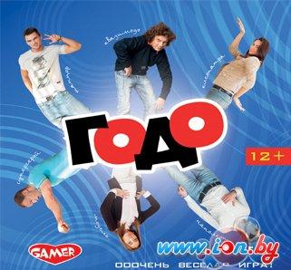 Настольная игра Dream Makers Годо 12+ (1162) в Могилёве