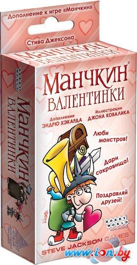 Настольная игра Мир Хобби Манчкин. Валентинки в Могилёве