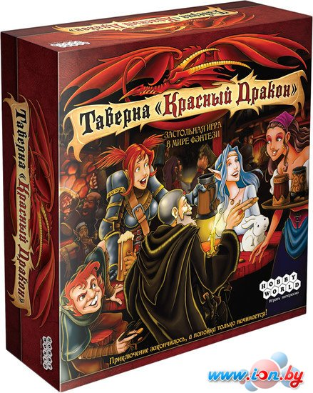 Настольная игра Мир Хобби Таверна Красный Дракон в Могилёве