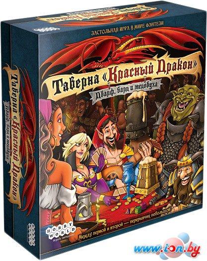 Настольная игра Мир Хобби Таверна Красный Дракон: Дварф, бард и медовуха в Могилёве