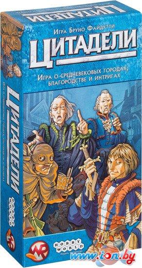 Настольная игра Мир Хобби Цитадели Classic в Могилёве