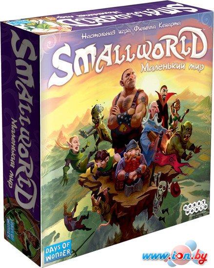 Настольная игра Мир Хобби Small World. Маленький мир в Могилёве