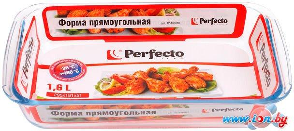 Форма для выпечки Perfecto Linea 12-160010 в Могилёве