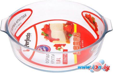 Форма для выпечки Perfecto Linea 12-160210 в Могилёве