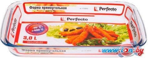 Форма для выпечки Perfecto Linea 12-300010 в Могилёве
