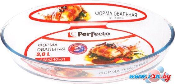 Форма для выпечки Perfecto Linea 12-300110 в Могилёве