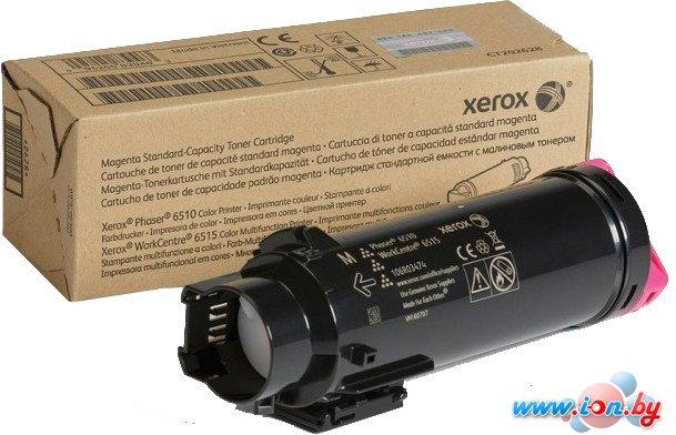 Картридж Xerox 106R03694 в Могилёве