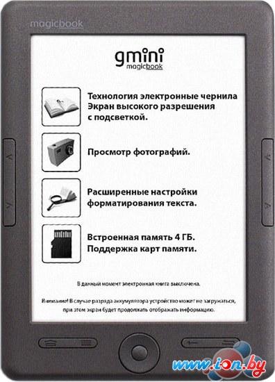 Электронная книга Gmini MagicBook W6LHD в Могилёве