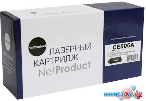 Картридж NetProduct N-CE505A в Бресте