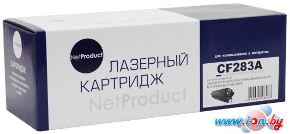 Картридж NetProduct N-CF283A в Бресте