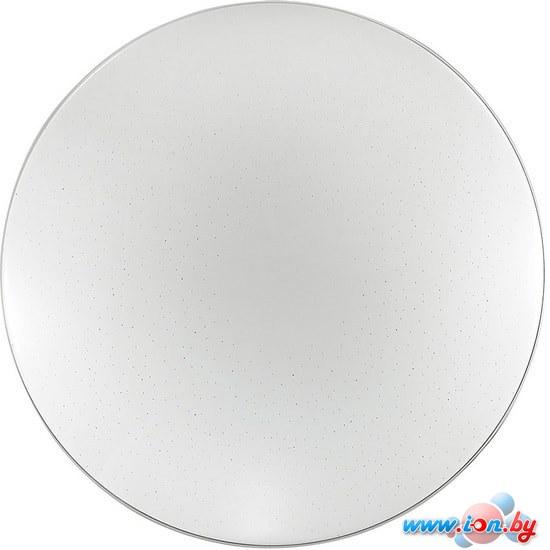 Люстра-тарелка Sonex Abasi 2052/DL в Бресте