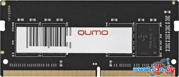 Оперативная память QUMO 4GB DDR4 SODIMM PC4-19200 QUM4S-4G2400KK16 в Бресте