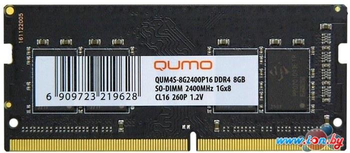 Оперативная память QUMO 8GB DDR4 SODIMM PC4-19200 QUM4S-8G2400P16 в Бресте