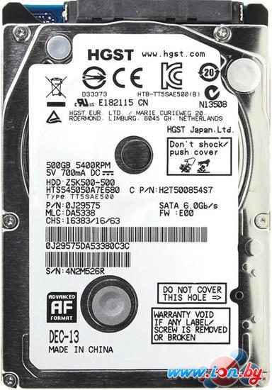 Жесткий диск Hitachi Travelstar Z5K500 500GB (HTS545050A7E680) в Могилёве
